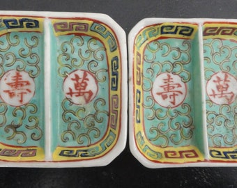 Chinese Mun Shou Longevity Divided Dishes Condiment Dishes Ground Porcelain