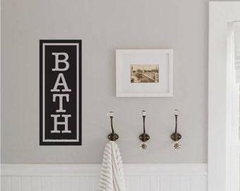 bath wall decal vinyl letters bath wall decal bathroom vinyl sticker bath