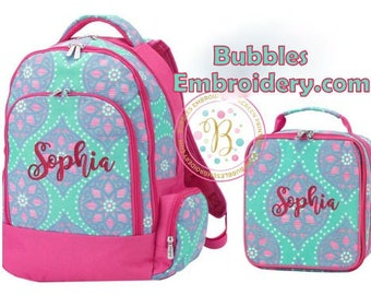 Monogrammed Marlee Backpack and Lunch Box SET with Free Personalization