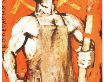 Russia's October 1917 Revolution 16 (100) anniversary / USSR Poster / 1933 / 6 ( February Revolution )