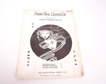 Vintage Piano Sheet Music 1944 From The Chinese Fannie Charles Dillon Musical Scrapbooking