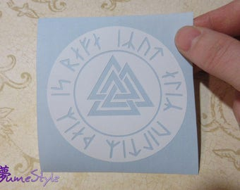 Vinyl Decal - Valknut - Not All Who Wander
