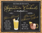 Printable Signature drinks, chalkboard, cocktail sign, Wedding Bar drink menu, personalized bar signs, Downloadable print