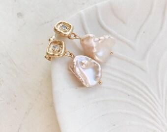 Pink baroque pearl earrings, Statement bridal earrings, Blush pearl drop earrings, Keshi