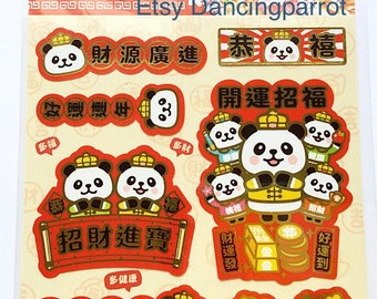 Chinese New Year stickers Asian stickers Panda stickers Kawaii stickers Cute stationery Animal stickers Asia Chinese festival spring sticker