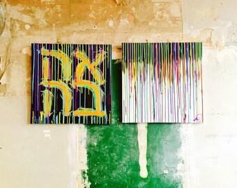 Ahavah, Kunstwerk, Kunst, Popart, Moderne Kunst, art, artwork, love, liebe, Hebräisch