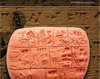 DM 339 Mesopotamian Tablet 5x7