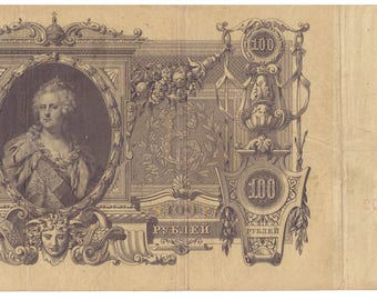 Old Russia- 100 roubles 1910- Type Catherine II- Shipov