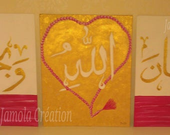 Triptych of Arabic calligraphy with a gorgeous invocation