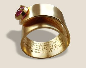 Fertility ring - Empowering jewelry - Ruby ring - Jewish ring - Bible Verse ring - Gold filled ring