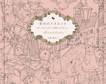Shiawase No Minuet Menuet De Bonheur Coloring Book Of Beautiful Flowers And Cute Animals