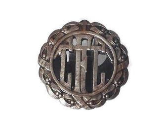 Antique  French Arthus Bertrand CFTC Badge, Catholic badge