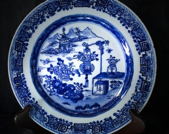 A great 18th century, Chinese plate