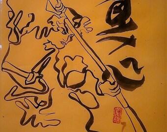 Samourai calligraphy