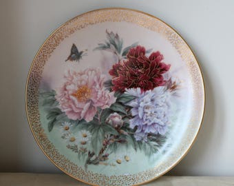 Beautiful Peony Prelude collector plate by LENA LIU Symphony of Shimmering Beauty  Excellent condition