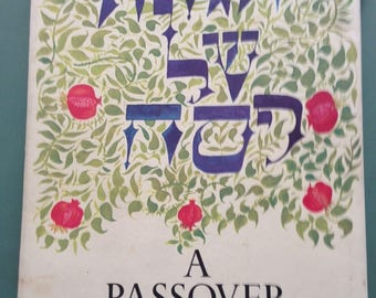 LEONARD BASKIN illustrated PASSOVER Haggadah / hardcover / Hebrew & English text / Judaica/ Jewish / Art
