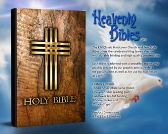 Bible KJV Hardcover - Wood Rustic Design - FREE SHIPPING