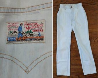 Vintage levis farmers mechanics and miners, vintage levis light wash jeans, 1970s levis jeans, size xs, high waisted levis, rare levis