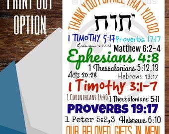 Elder Appreciation Card, jw cards, elder cards, gifts in men, Jehovah's Witness