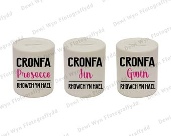 Cronfa Prosecco/Jin/Gwin - Serameg - Cymraeg