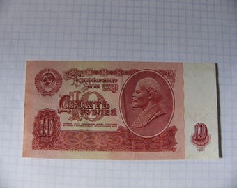 10 rubles 1961, the USSR