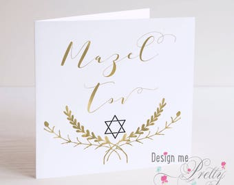 MAZEL TOV - Congratulations card Bar Mitzvah Bat Mitzvah