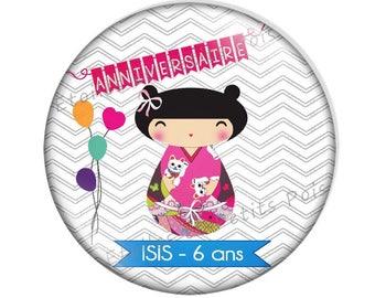 Kokeshi birthday magnet