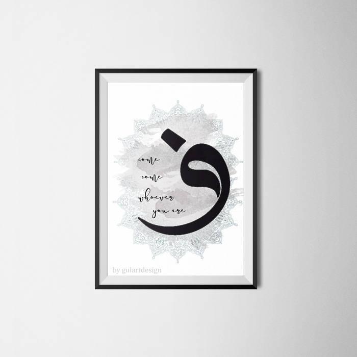 mevlana quotes mevlana quotes islamic art wall decoration islamic wall art