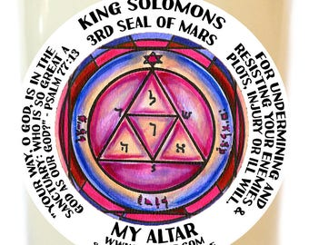 King Solomons Third Seal of Mars for Undermining and Resisting your Enemies Scented Soy 8 oz Glass Candle