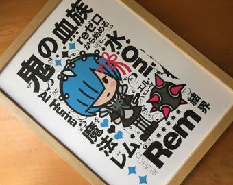 We love Rem (poster)