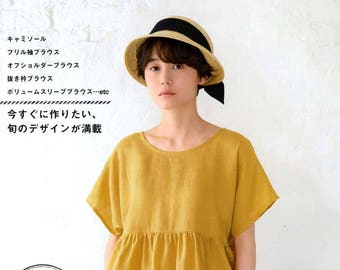 I want to wear now Camisoles and Blouses - Japanese Craft Pattern Book