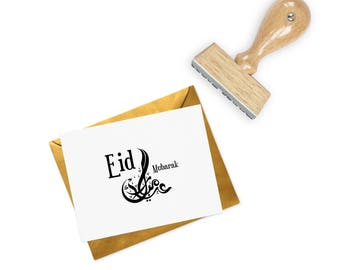 Eid Mubarak stamp in Arabic and English Text for cards, gift tags, eid presents.