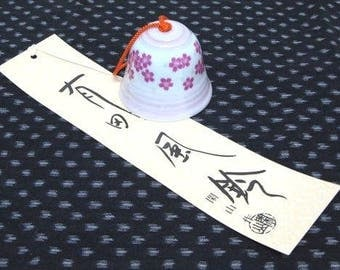 From Japan Wind Charm Bell Arita Pottery