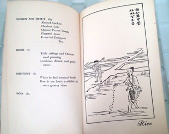 House of Chan Chinese Cookbook 1953 by Sou Chan