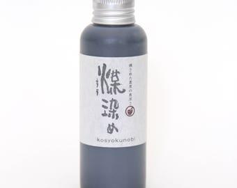 Susuzome Charcoal Dye