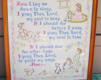 Vintage Large Framed with Glass Children's Now I Lay Me Down To Sleep Prayer Embroidered Sampler Vintage Nursery Decor