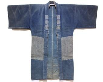 Japanese Fireman's Jacket - FREE SHIPPING