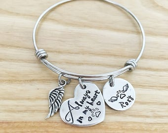 pet loss jewelry, pet memorial jewelry, always in my heart, sympathy gift, hand stamped bangle bracelet, memorial jewelry, bracelet