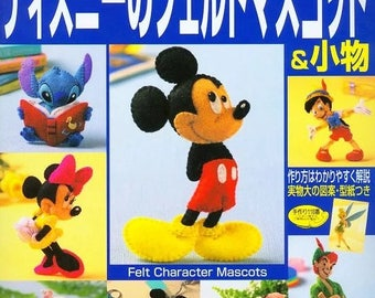 "95 FELT DISNEY CHARACTER Pattern-""Disney Felt Mascot and Accessories""-Japanese Craft E-Book #121.Three Instant Download Pdf files."