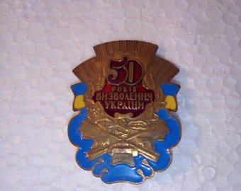 badges ukraine  gift for him Enamel pin set gift idea mens gift for boy  Vintage badges  rare pins retro,50 years of liberation of Ukraine