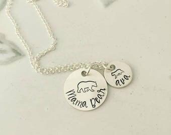 Mama Bear Necklace - Hand Stamped Jewelry - Mama Bear and Baby Bear Jewelry - Personalized Necklace - Bear Jewelry - Bear Necklace