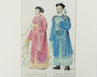 La Belle Assemble Magazine, Chinese Lady, Ceremonial dress, Mandarin, Fashion plate, Pink tunic Chinese Robe, Ceremonial dress