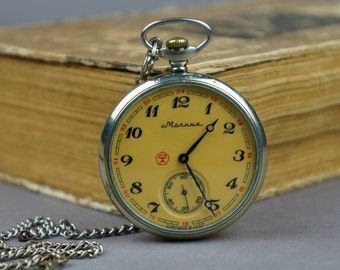 pocket watch, Soviet watch, USSR watch, men's watch, watch, Molniya, mechanical watch, made USSR, 80s, Molniya watch, men's watch USSR