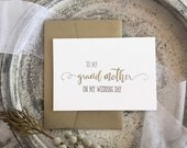 Grandmother of The Bride, To My Grandmother On My Wedding Day Card, To My Grandmother, Grandmother Gift, Grandmother Card, Wedding Card Gold