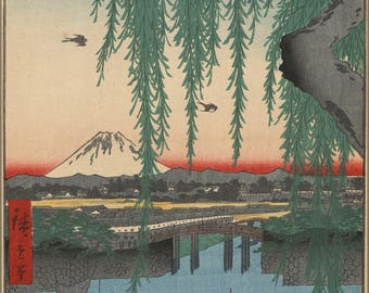 Poster, Many Sizes Available; Yatsumi Bridge Tokyo Japan From One Hundred Famous Views Of Edo