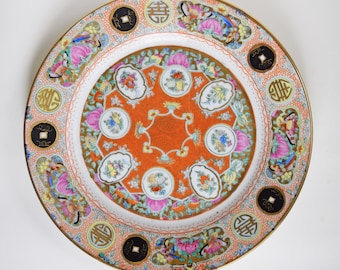 Chinese Antiques, Chinese Famille Rose, Chinese Antique Plate, Chinese Porcelain, Chinese Vintage Plate, Medallion Chinese Plate