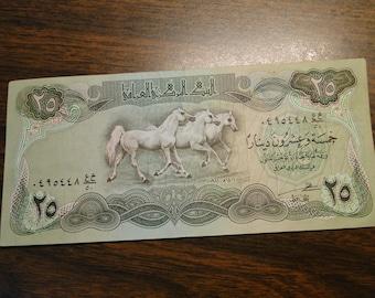 1980 Iraq 25 Dinars Note - Scarce!