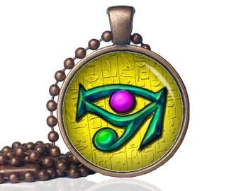 Eye of Horus - Horus Egyptian God - Egyptian Religion Gift - Egyptologist - Egypt Symbol Gift - History Lover Gifts - Ancient Egypt Gifts