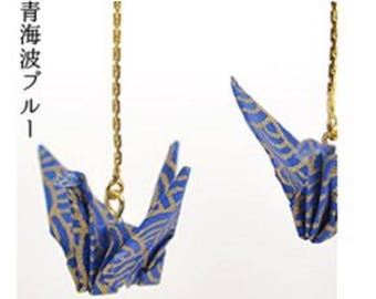 Japan Limited Origami Long Earrings Accessory Blue