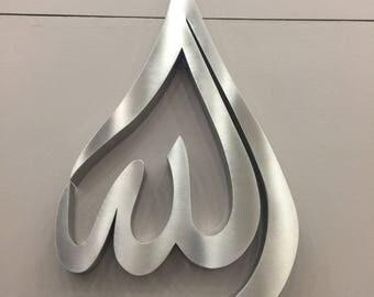 Allah Tear Drop Arabic Calligraphy
